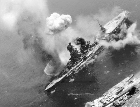 Imágenes en combate de la Marina Imperial Japonesa ww2