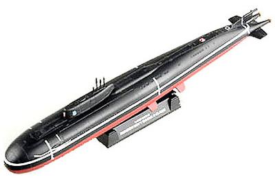 Submarinos Easy Model