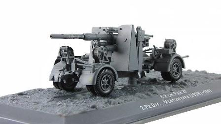 8.8 cm Flak 37, 2.Pz.Div. Moscow Area (USSR) 1941, 1:72, Altaya