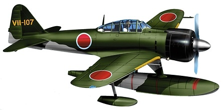 A6M2 Imperial Navy Nakajima 5th Air Wing, 1:48, Franklin Mint