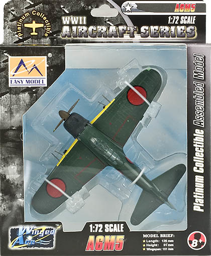 A6M5, 203rd Flying Group, 1:72, Easy Model
