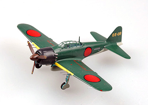 A6M5 Zero, 203rd Flying Group W.O.T.Tanimizu Kagoshima, Junio, 1945, 1:72, Easy Model