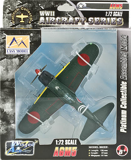 Avión A6M5, 203rd Naval Air Squadron, 1:72, Easy Model