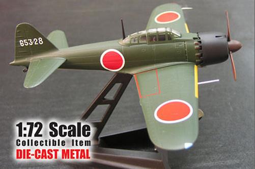A6M5 Zero, Type 52,
