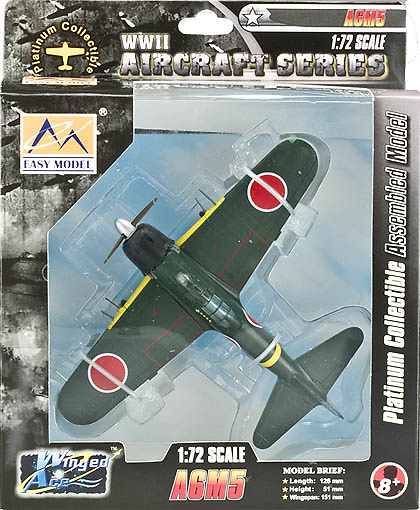 Avión A6M5C, Tsukuba Naval Air Corps, 1:72, Easy Model