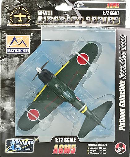 Avión A6M5C, Tsukuba Naval Air Corps, 1:72, Easy Model
