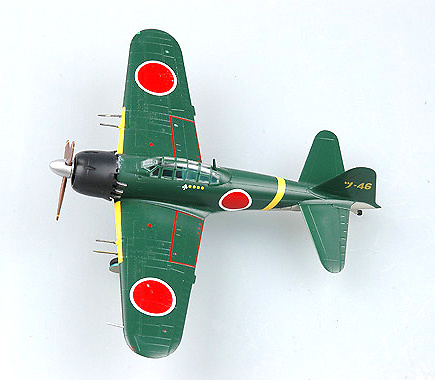 A6M5C Zero, Tsukuba naval air corps IJN AF, Oita air base, Japón, Julio, 1945, 1:72, Easy Model