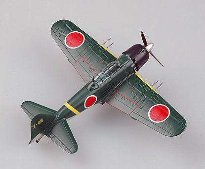 A6M5C Zero, Tsukuba naval air corps IJN AF, Oita air base, Japón, Julio, 1945, 1:72, Easy Model