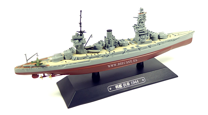 Acorazado japonés Fuso, 1944, 1:1100, Eaglemoss