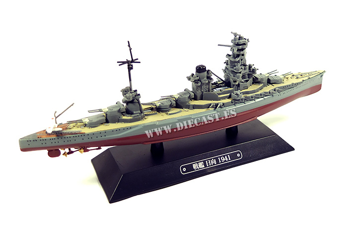 Acorazado japonés Hyuga, 1941, 1:1100, Eaglemoss