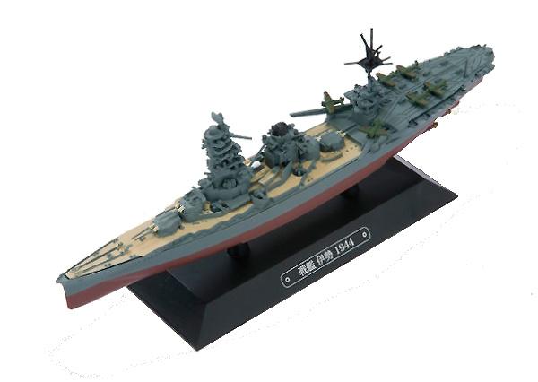 Acorazado japonés Ise, 1944, 1:1100, Eaglemoss