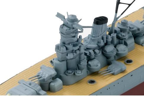 Acorazado japonés Musashi, 1940-44, 1:1100, Eaglemoss