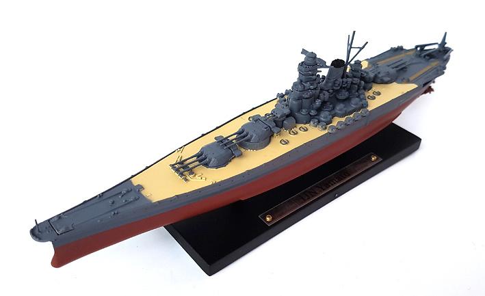 Acorazado japonés Yamato, 1937-45, 1:1250, Atlas