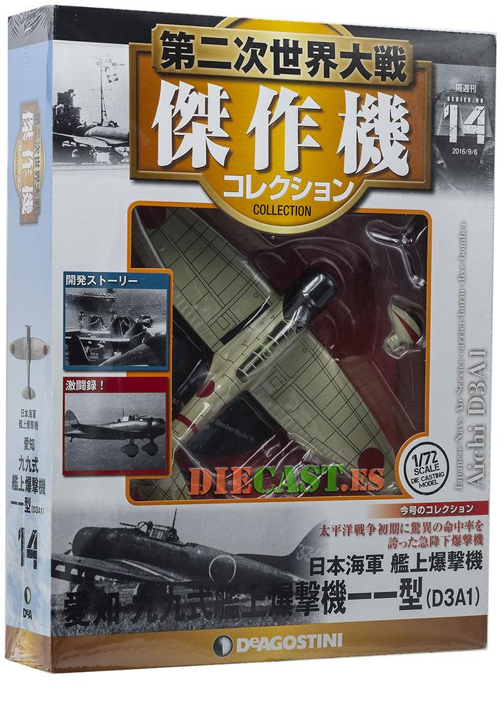 Aichi D3A1, 2ª Guerra Mundial, Armada Japonesa, 1:72, DeAgostini1:72