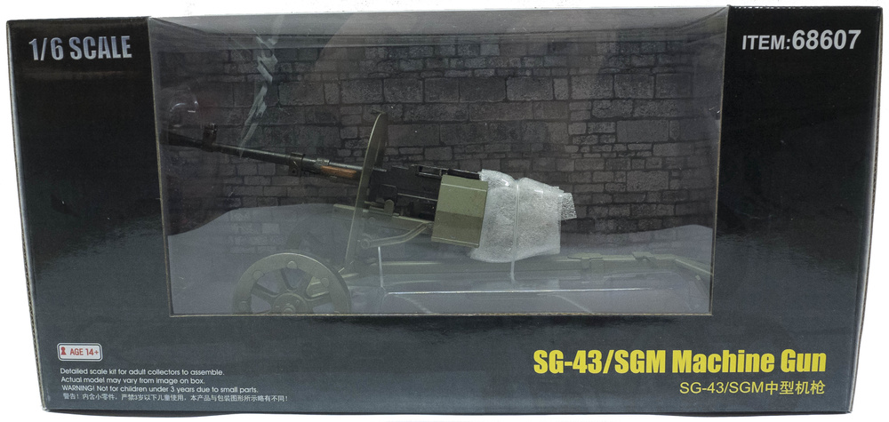 Ametralladora Semiautomática Gorjunov SG-43 SGM, 1943, Unión Soviética, 1:16, Merit