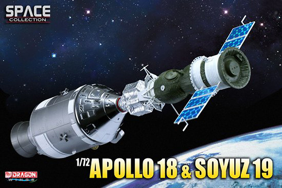 Apollo 18 y Soyuz 19, ASTP, Julio, 1975, 1:72, Dragon Space Collection