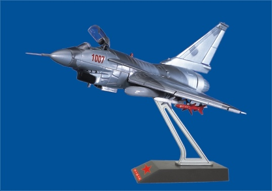 Avión de Combate J-10, Ejército Chino, 1:50, Donart