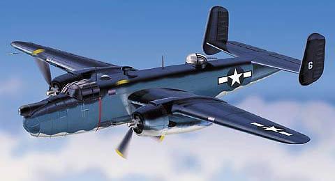 B-25 Mitchell, U.S. Marine PBJ-1J of VMB-611, 1:48, Franklin Mint