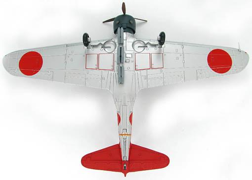 HA2005C.jpg