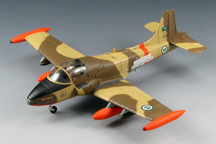 BAC Strikemaster Mk.80A Royal Saudi Air Force Viper Team