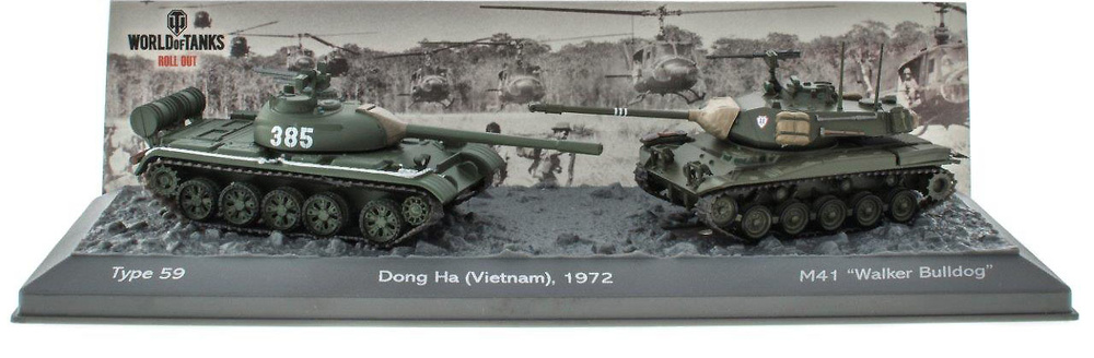 Batalla de Dong Ha (Vietnam), Type 59 + M41 Walker Bulldog, 1972, 1/72, Salvat