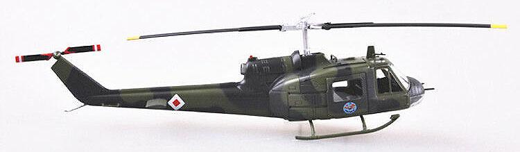 Bell UH-1B Huey, US Army, Vietnam, 1967, 1:72, Easy Model