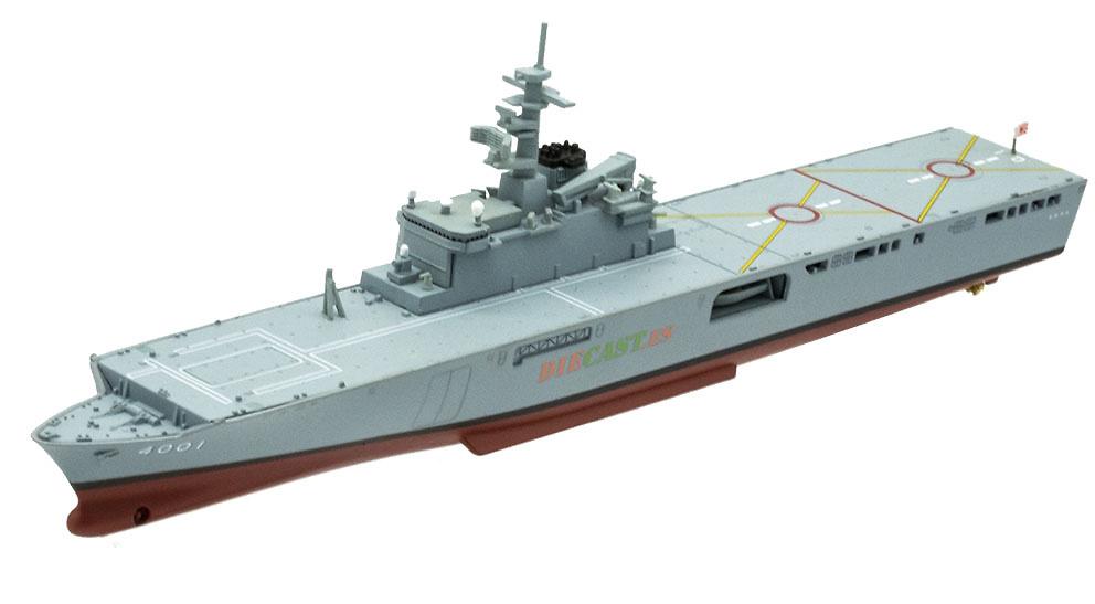 Buque Clase Osumi LPD (Landing Platform Dock), Fuerza de Autodefensa Marítima de Japón, 1:900, DeAgostini