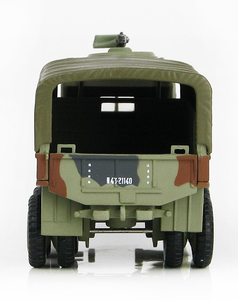 Camión US M35 2.5 ton Cargo Truck, Republic of China Army (Taiwan), 2006, 1:72, Hobby Master