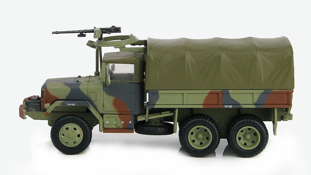 Camión US M35 2.5 ton Cargo Truck, Taiwan, 2006, 1:72, Hobby Master