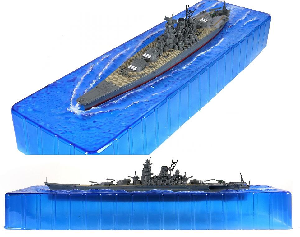 Crucero Yamato, Armada Imperial Japonesa, 1940-1945, 1:700, Forces of Valor