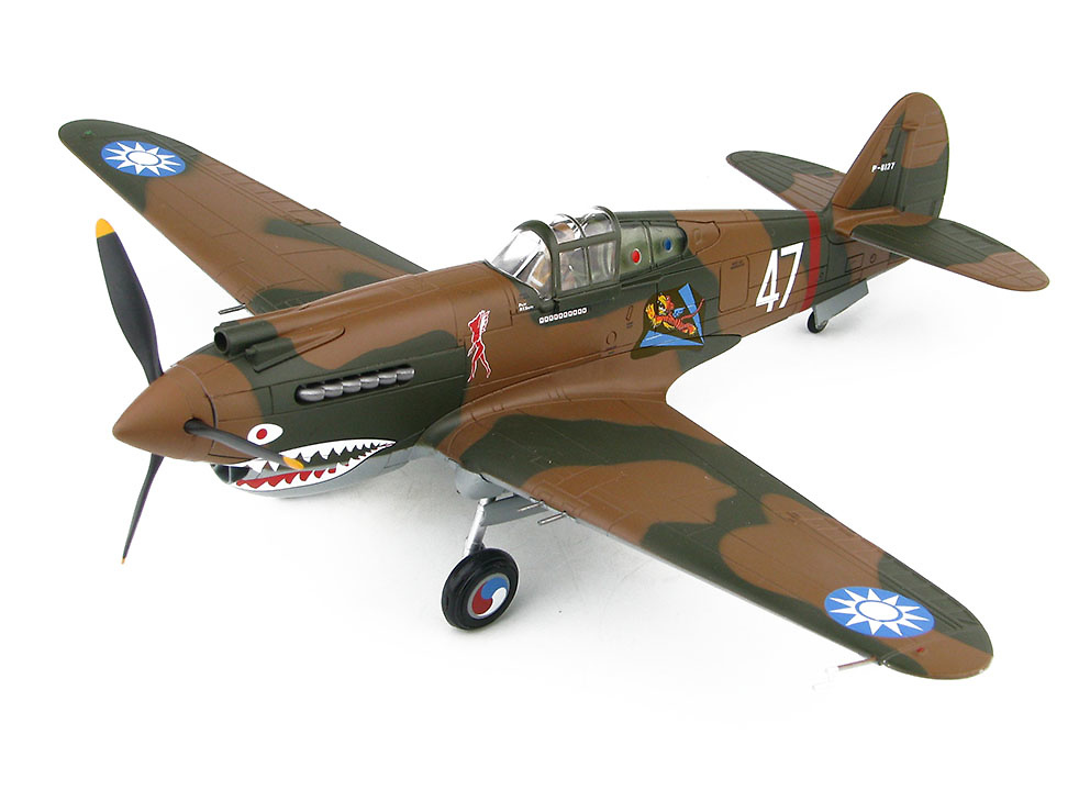 Curtiss Hawk 81-A-2 (P-40B) Ft. Leader Robert 'R.T.' Smith, 3rd Sqn., Kunming, China, 1942, 1:72, Hobby Master