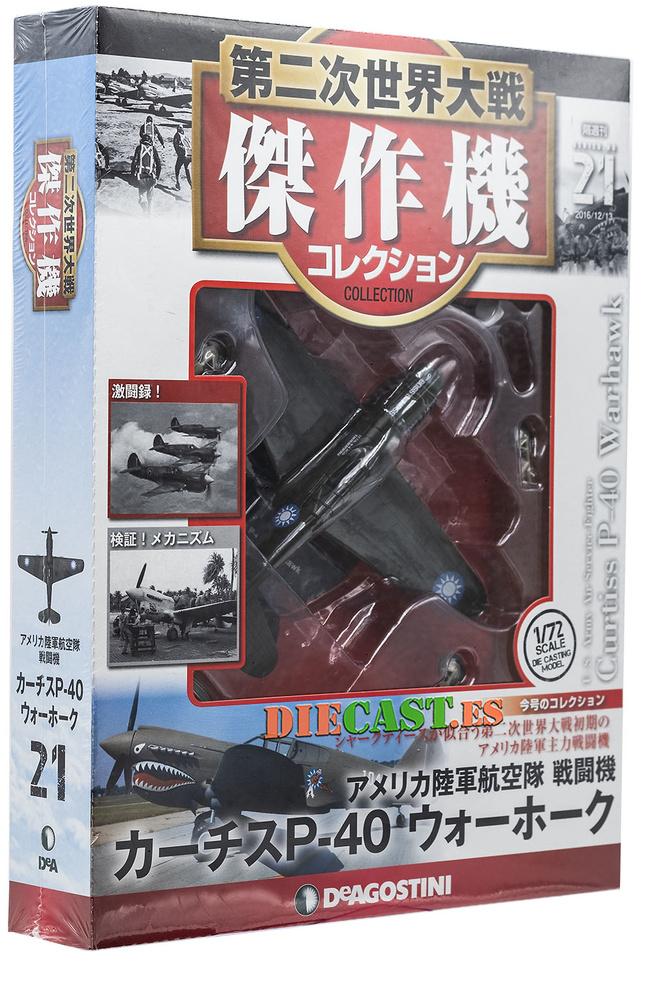 Curtiss P-40 Warhawk, 2ª G.M., USA, 1:72, DeAgostini