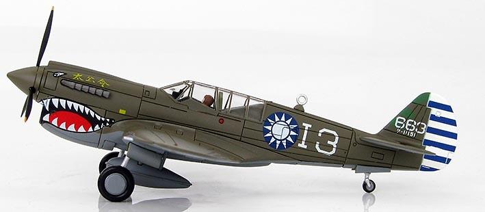 Curtiss P-40N Wang Kuang Fu, 7th FS/3rd FG, Fuerzas Aéreas Chinas, 1945, 1:72, Hobby Master