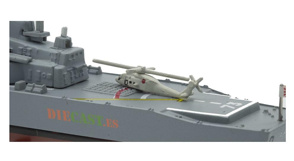 Destructor Clase Kongō, JMSDF, Japón, 1990/1998, 1:900, DeAgostini