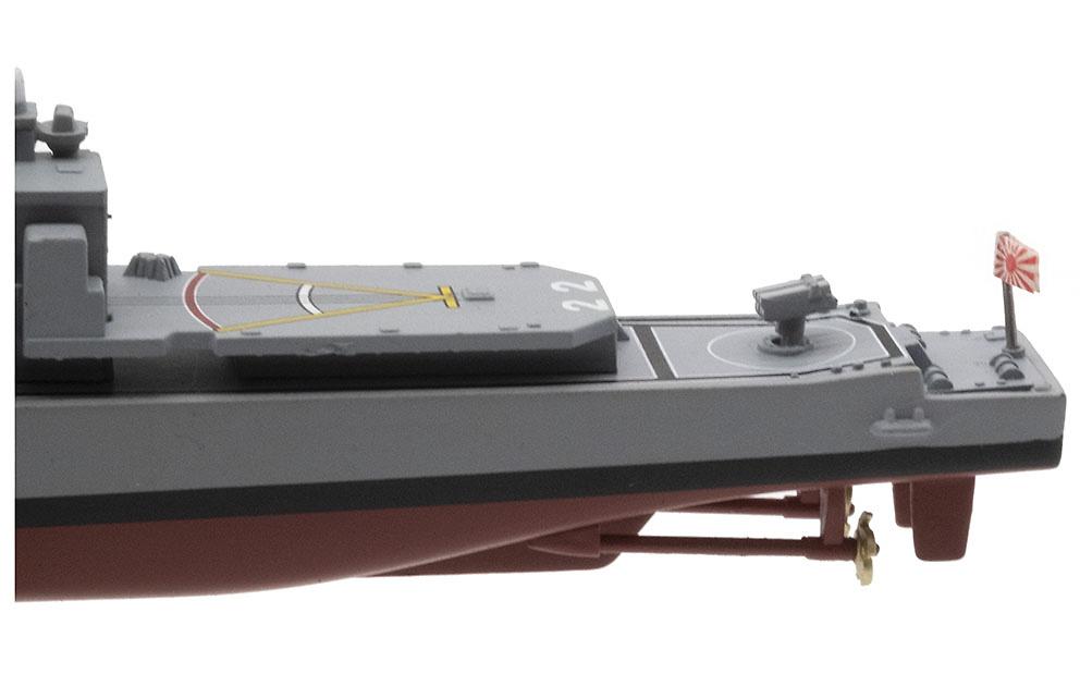 Destructor Hatsuyuki DD-122, Fuerza de Autodefensa Marítima de Japón (JMSDF), 1982/2010, 1:900, DeAgostini