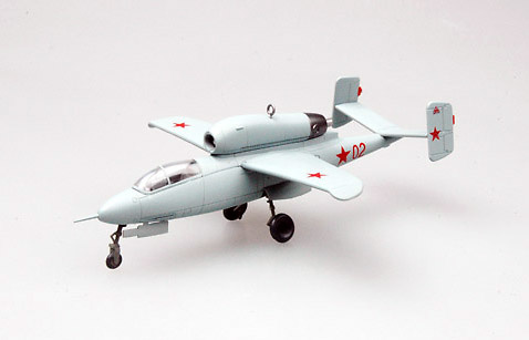 Experimental Soviet He162 A-2,USSR 1946, 1:72, Easy Model
