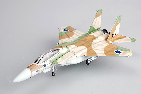 F-15I Ra am IDF/AF No. 209, Fuerza Aérea Israelí, 1:72, Easy Model