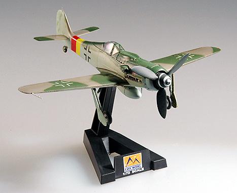 Focke Wulf 190D-9 IV. /JG3, 1945, 1:72, Easy Model
