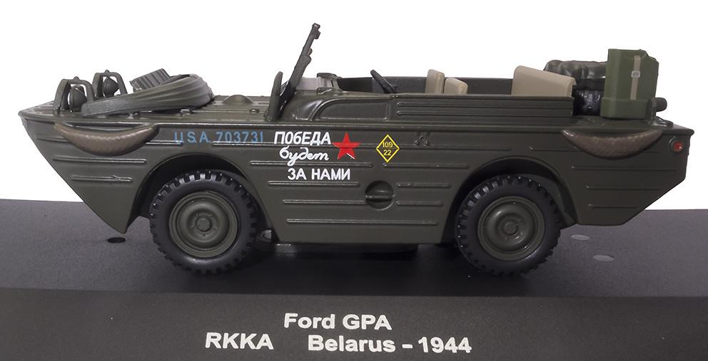 Ford GPA, Ejército Rojo (RKKA), Bielorrusia, 1944, 1:43, Atlas