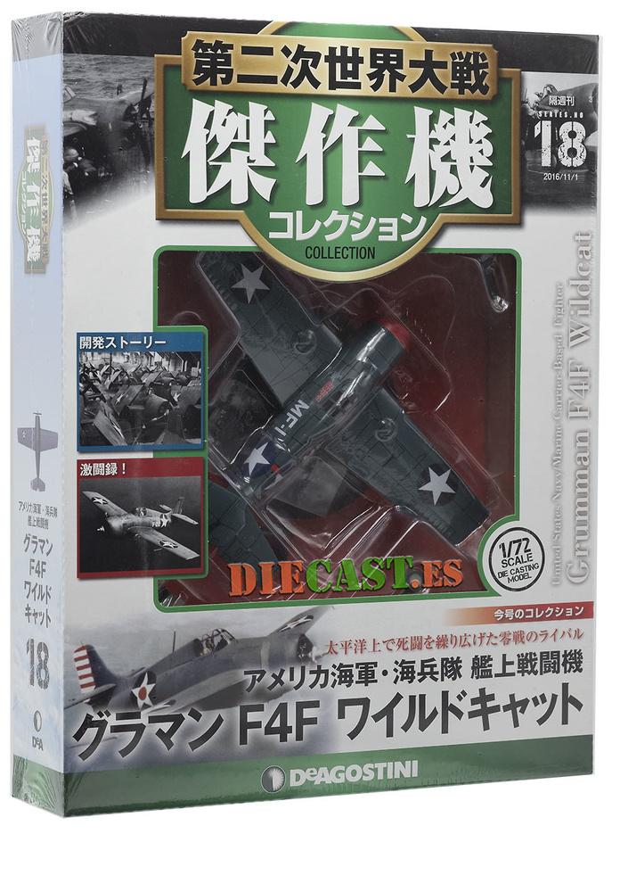 Grumman F4F Wildcat, US Navy, 1:72, DeAgostini