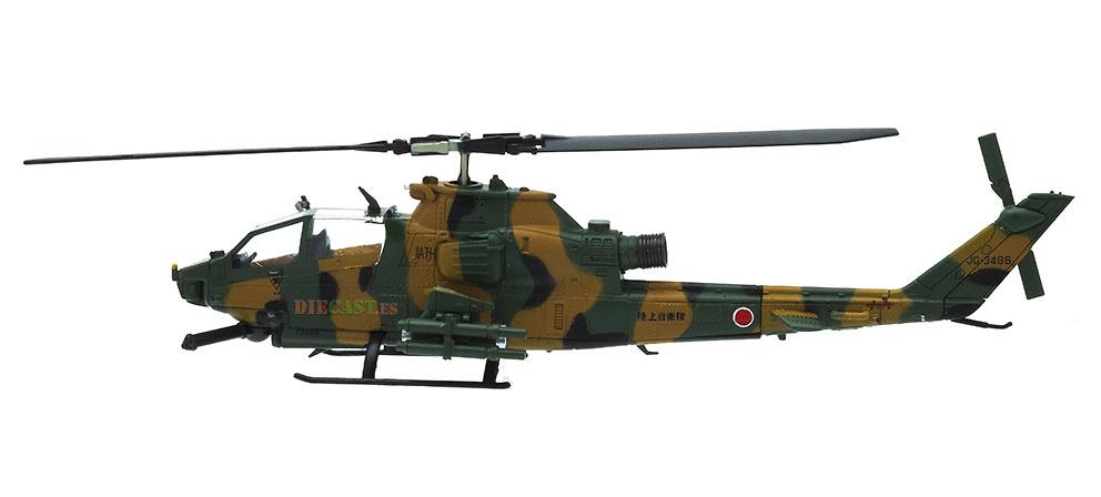 Helicóptero AH-1S, JGSDF, Japón, 1:100, DeAgostini