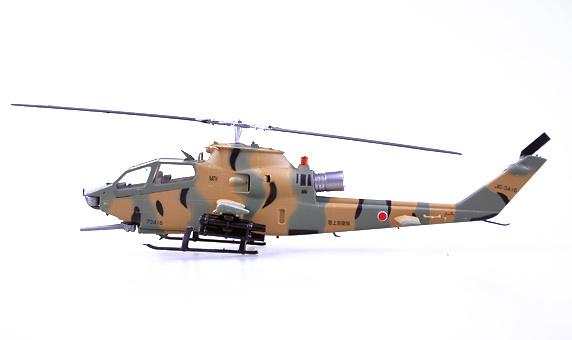 Helicóptero AH-1S, JSDF, Fuerza de Autodefensa de Japón, 1:72, Easy Model