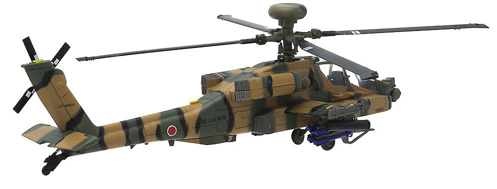 Helicóptero AH-64D Apache, JGSDF, Japón, 1:100, DeAgostini