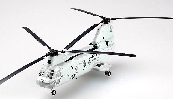 Helicóptero CH-46E, Marines, Seaknight, 1:72, Easy Model