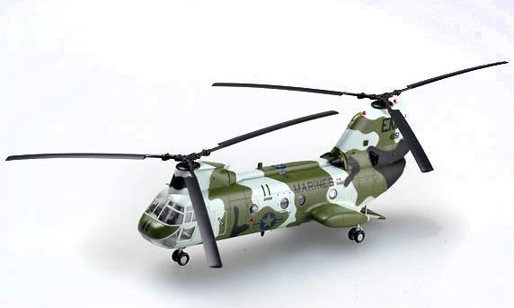 Helicóptero CH-46F, Marines, Seaknight, 1:72, Easy Model