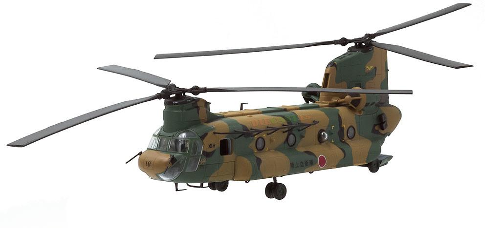 Helicóptero Chinook CH-47J, JGSDF, Japón, 1:72, Forces of Valor