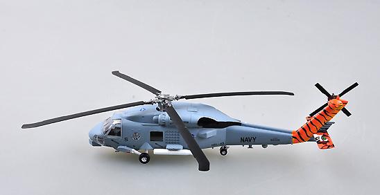 Helicóptero HSL-43 Battlecats, 1:72, Easy Model