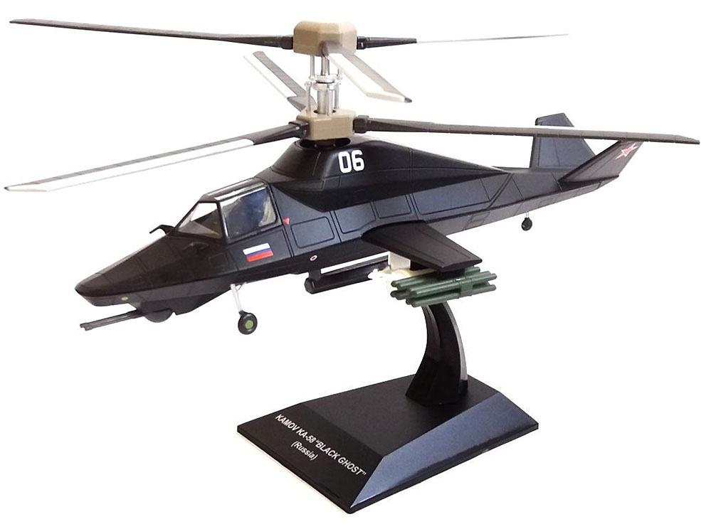Helicóptero Kamov KA-58