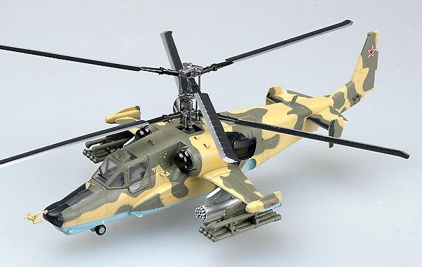 Helicóptero Kamov Ka-50 Blackshark, N° 21, Ejército del Aire Ruso, 1:72, Easy Model