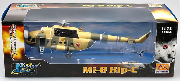 Helicóptero Mi-8T, Yellow 09, Ejército del Aire Ruso, 1:72, Easy Model